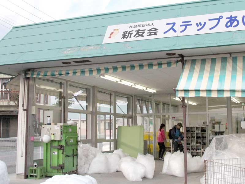 photo_step_2