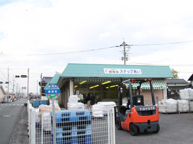 photo_step_1